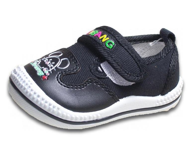 Schuhe Stoff Kinder 2302 Ebay Neu Turnschuhe Canvas Hausschuhe Textil 7Zn6pT